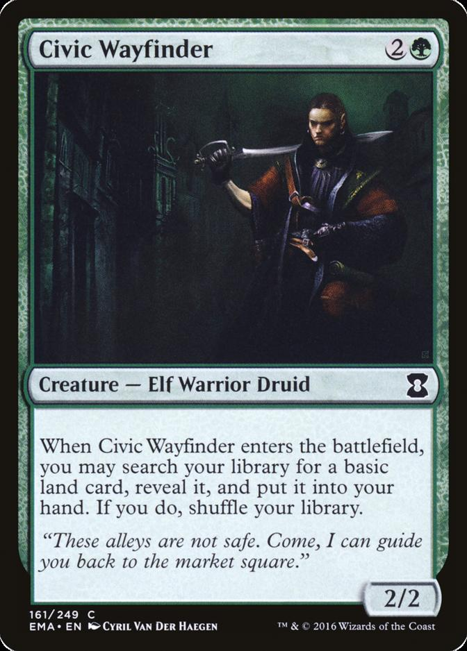 Civic Wayfinder [EMA] (F)