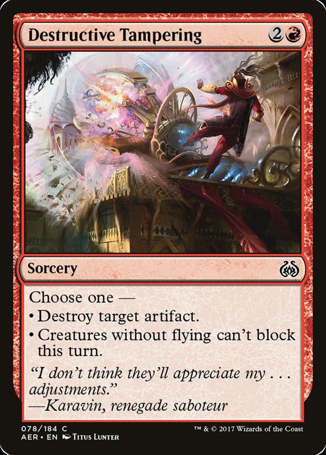 Destructive Tampering [AER]
