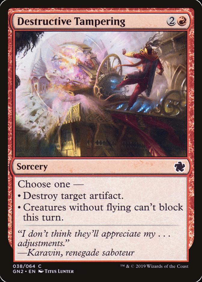 Destructive Tampering [GN2]