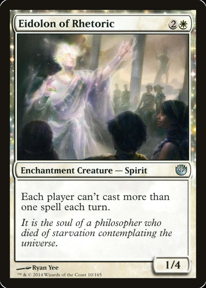 Eidolon of Rhetoric [JOU]
