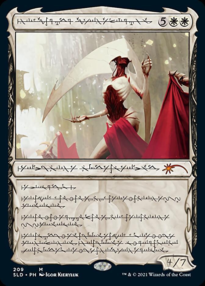 Elesh Norn, Grand Cenobite <phyrexian> [SLD]