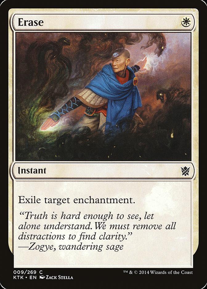 Erase [KTK]