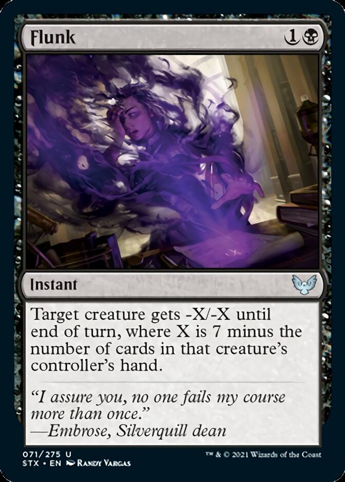 Flunk [STX]