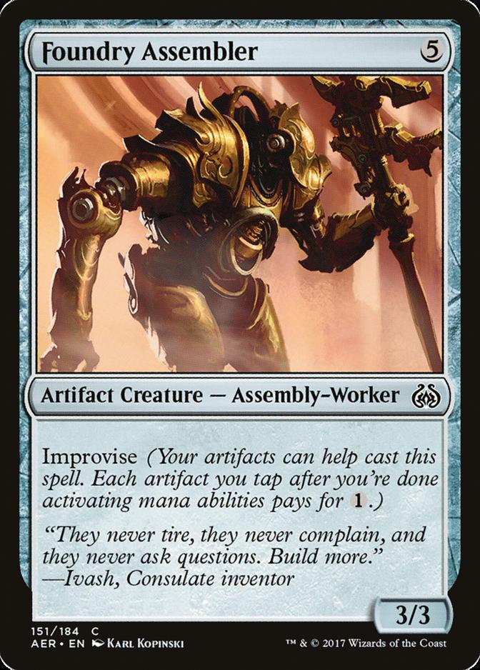 Foundry Assembler [AER]