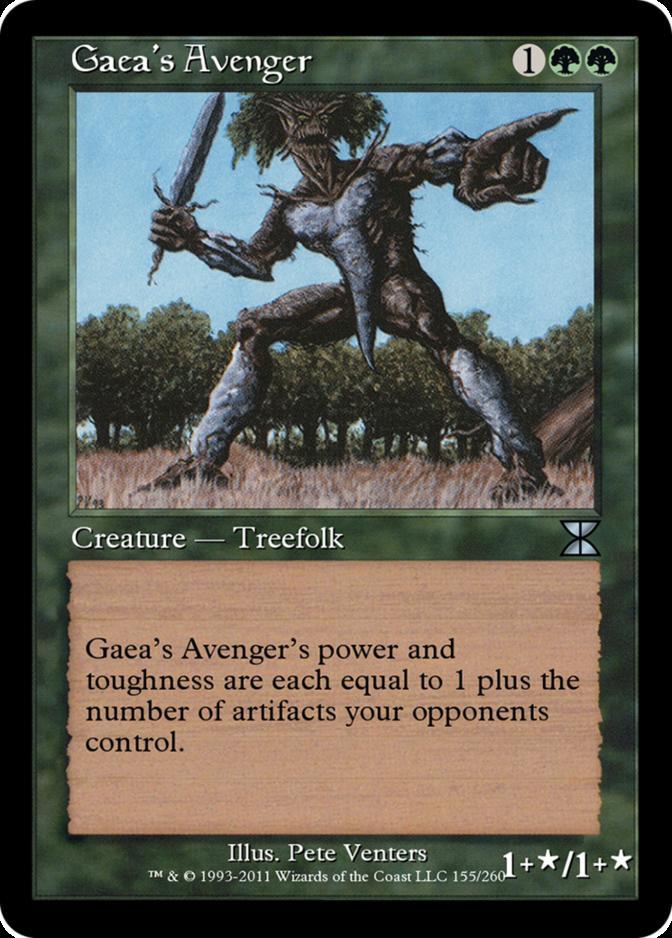 Gaea's Avenger [ME4]