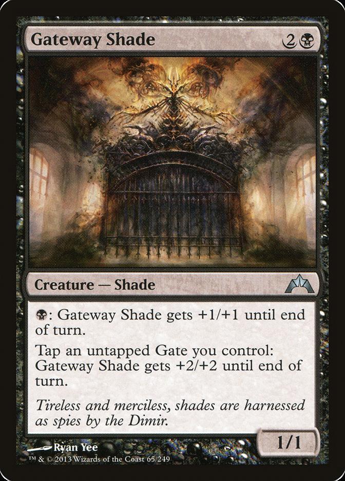 Gateway Shade [GTC]