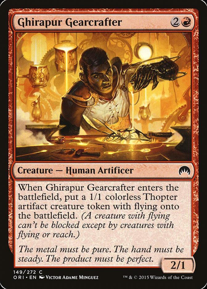 Ghirapur Gearcrafter [ORI]