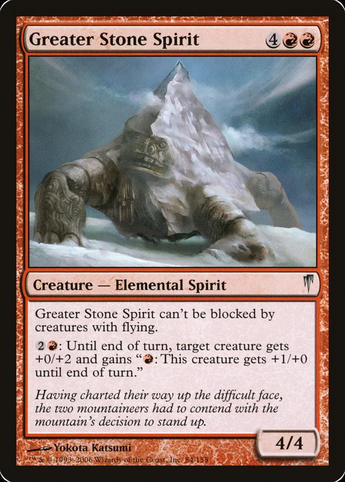 Greater Stone Spirit [CSP]