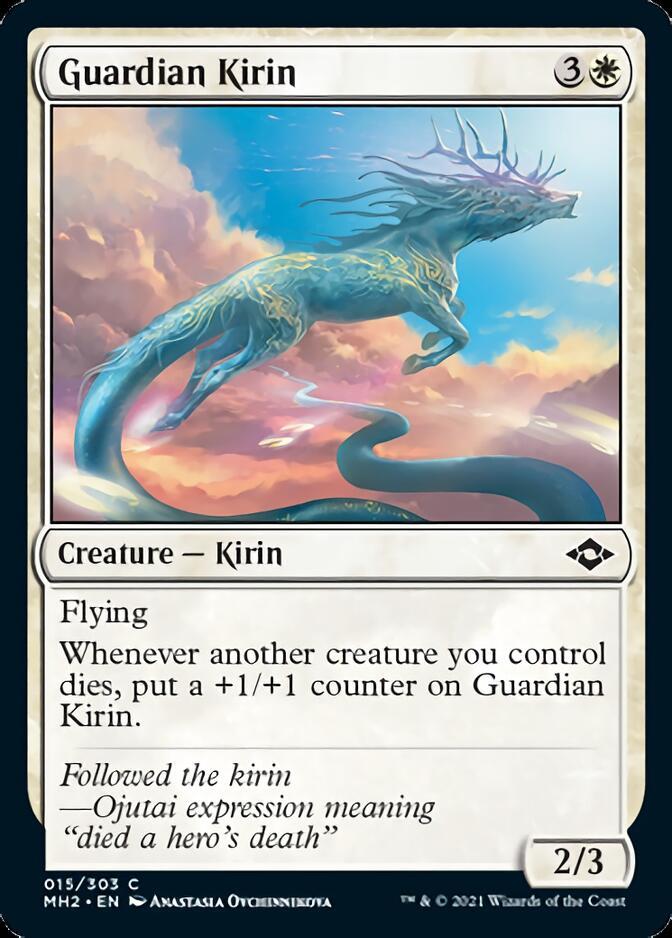 Guardian Kirin [MH2]