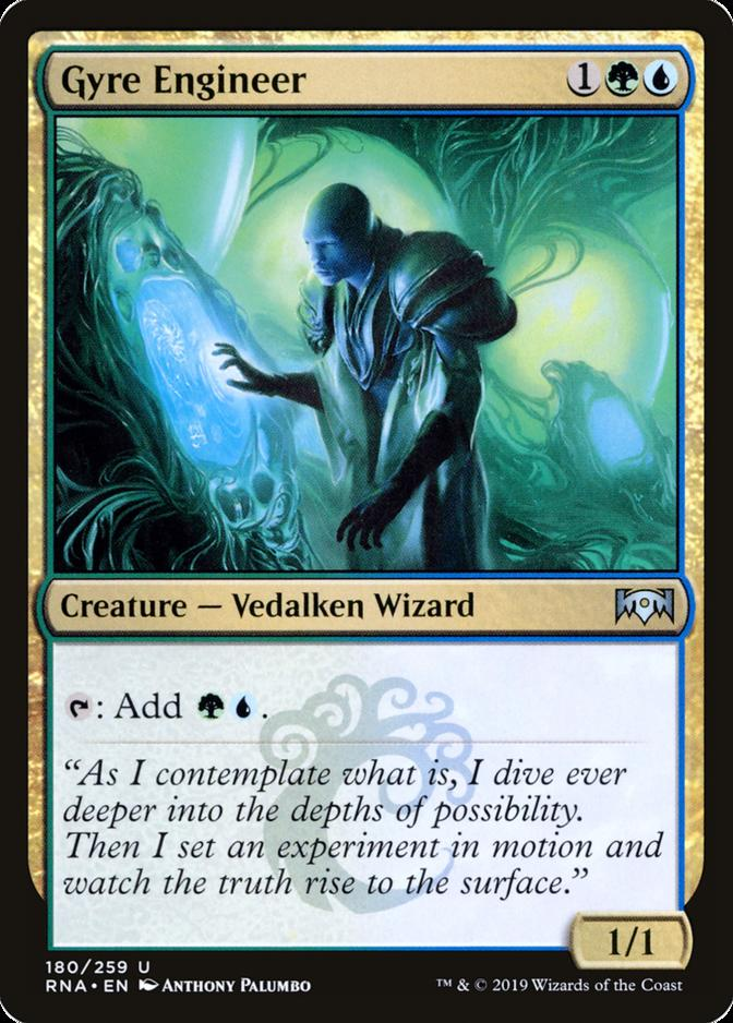 Gyre Engineer [RNA]