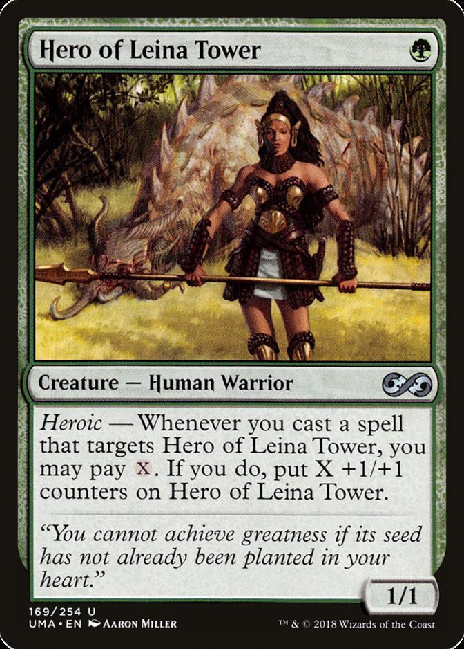 Hero of Leina Tower [UMA]