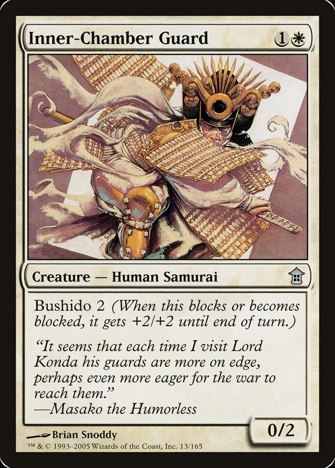 Inner-Chamber Guard [SOK]