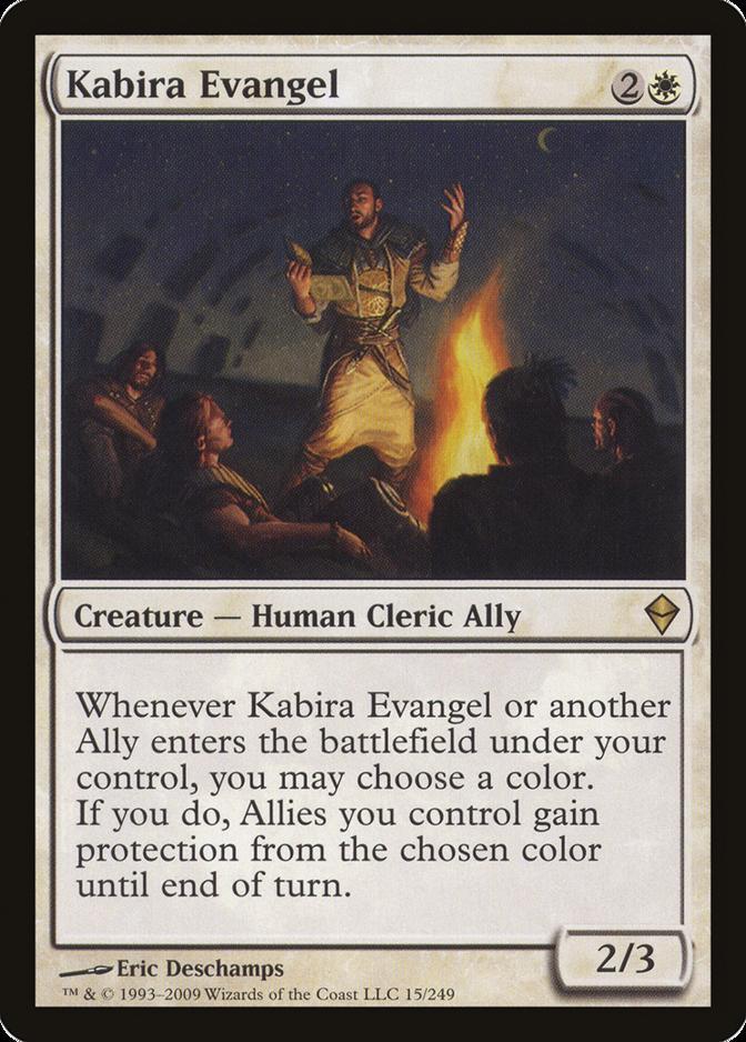 Kabira Evangel [ZEN]