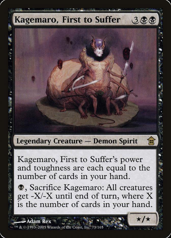 Kagemaro, First to Suffer [SOK]