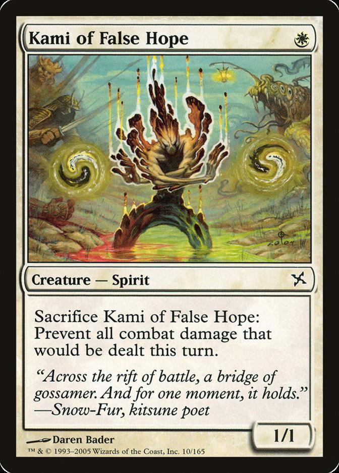 Kami of False Hope [BOK]