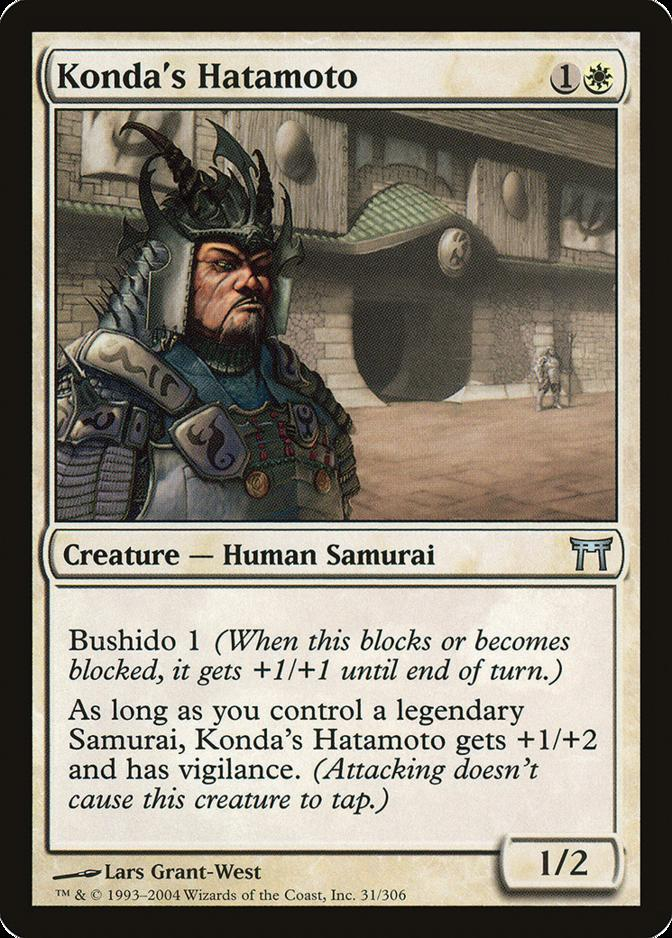 Konda's Hatamoto [CHK]