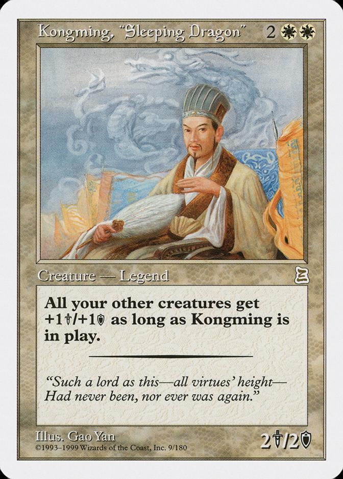 """Kongming, """"Sleeping Dragon"""" [PTK]"""