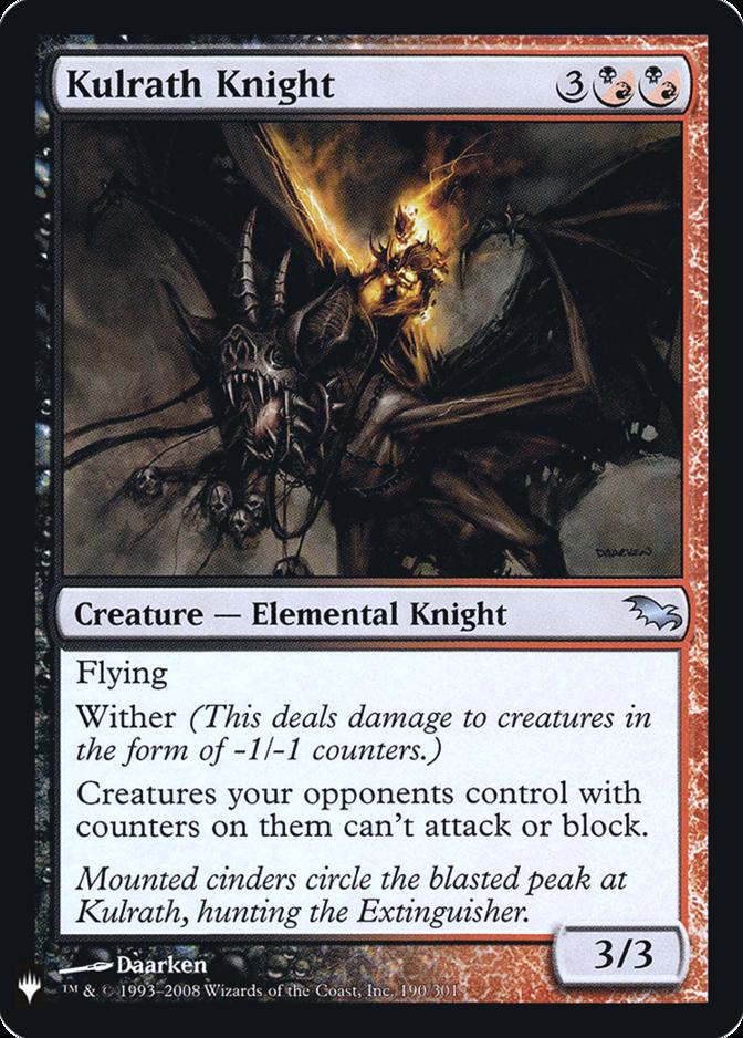 Kulrath Knight [FMB1] (F)