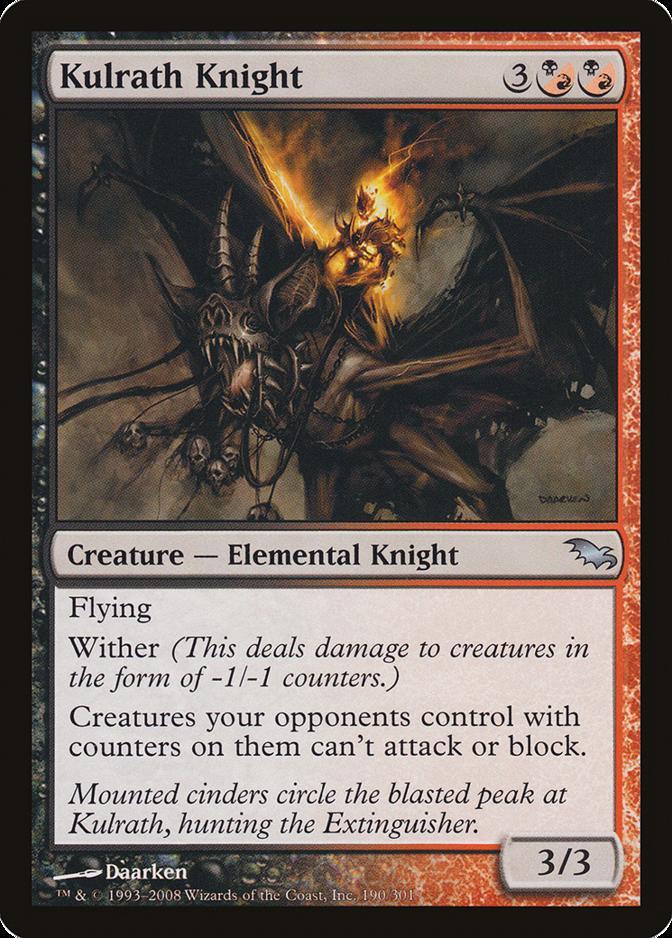 Kulrath Knight [SHM]