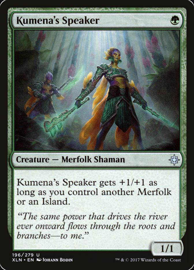 Kumena's Speaker [XLN]