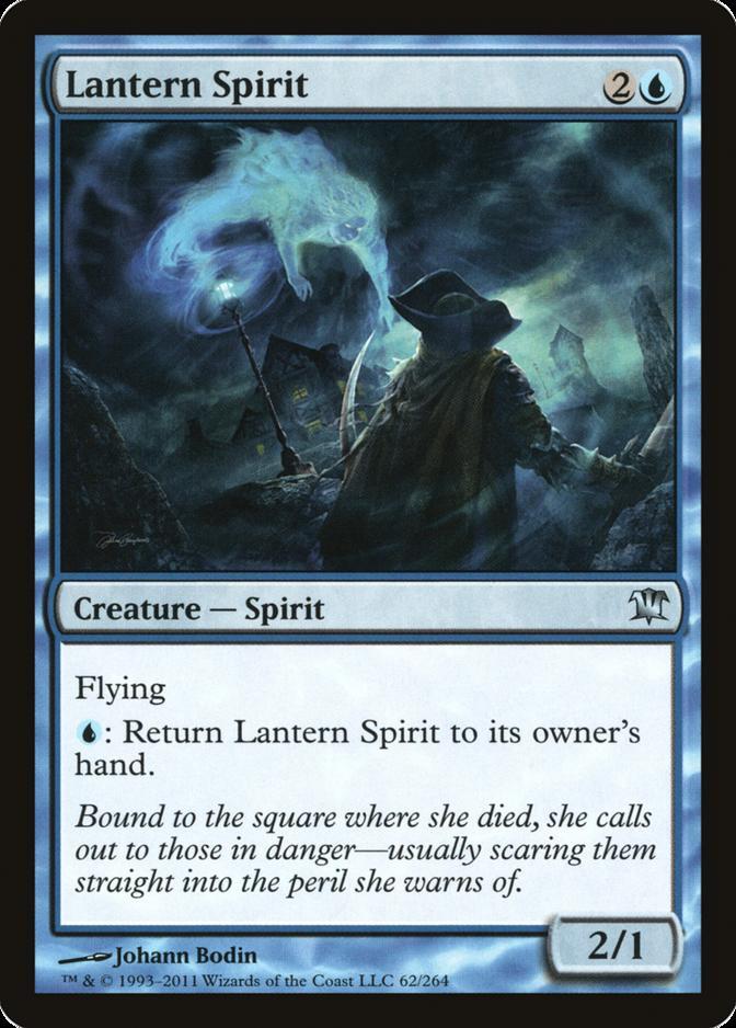 Lantern Spirit [ISD]