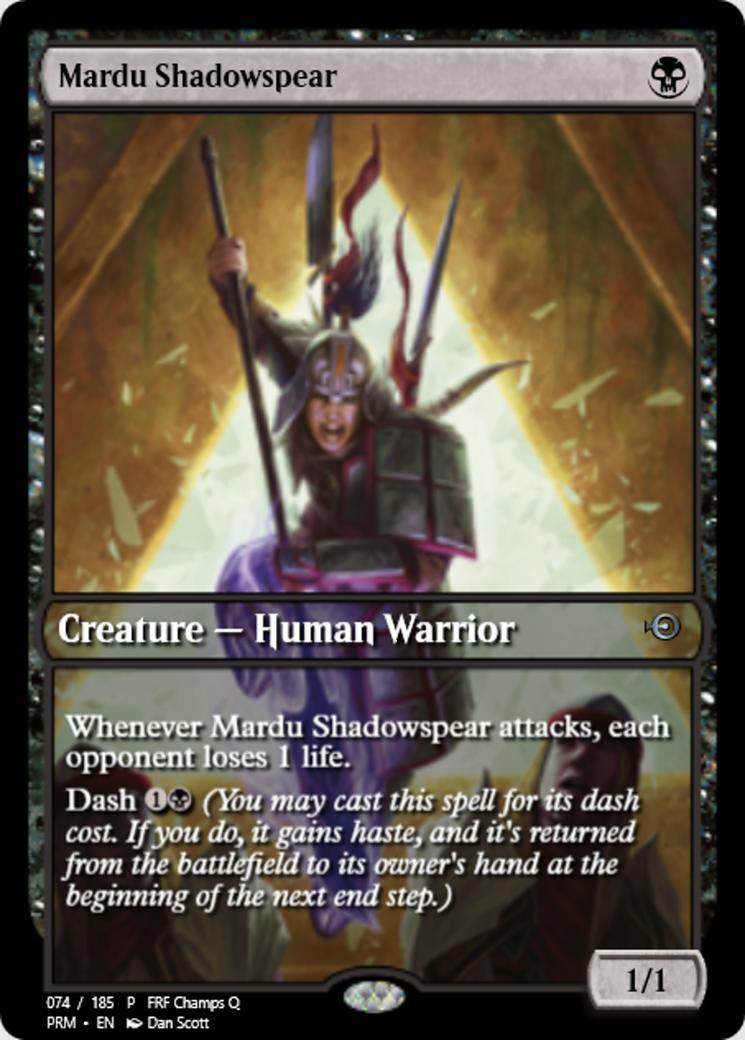 Mardu Shadowspear [PRM]