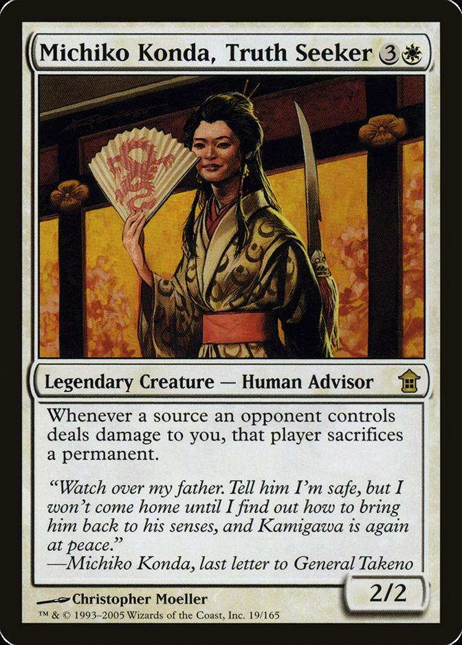Michiko Konda, Truth Seeker [SOK]