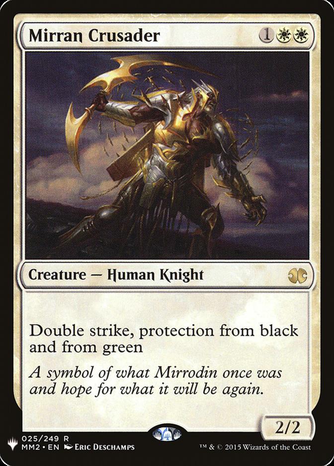 Mirran Crusader [MB1]