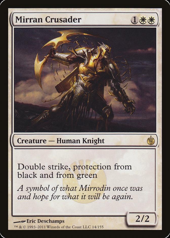 Mirran Crusader [MBS]