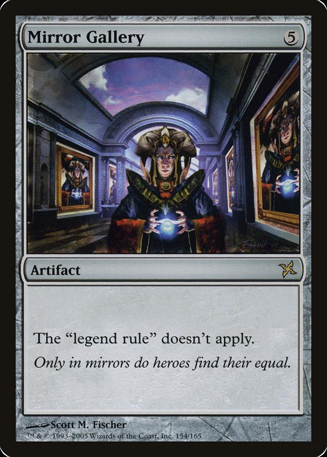 Mirror Gallery [BOK]