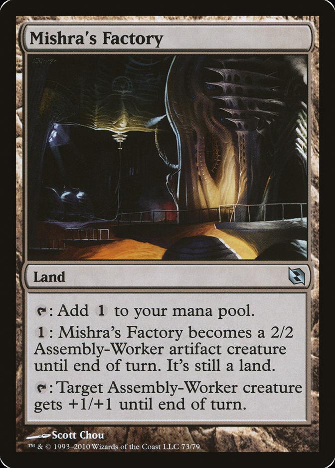 Mishra's Factory [DDF]