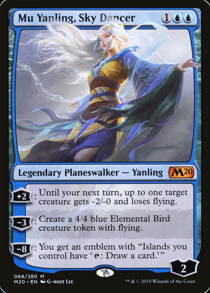 Mu Yanling, Sky Dancer [M20]