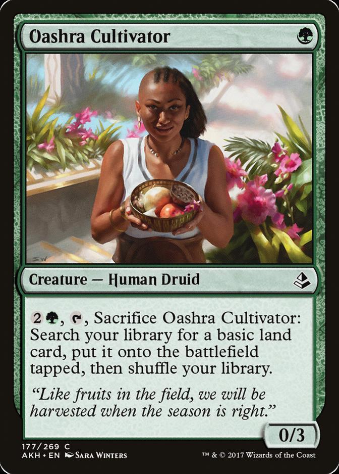 Oashra Cultivator [AKH]