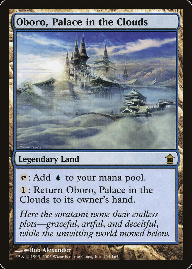 Oboro, Palace in the Clouds [SOK] (F)