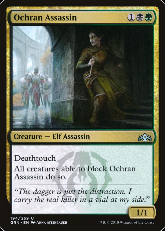 Ochran Assassin [GRN]