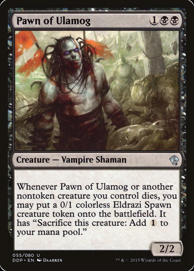 Pawn of Ulamog [DDP]