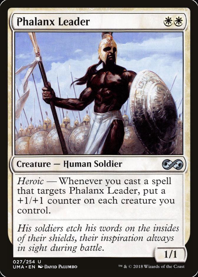Phalanx Leader [UMA]