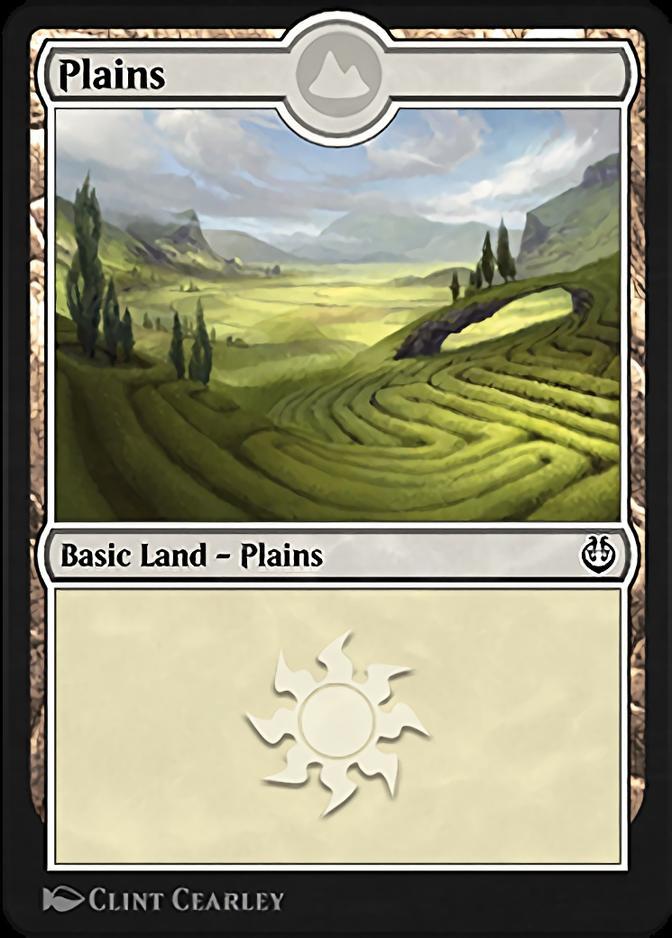 Plains <287> [KLR]