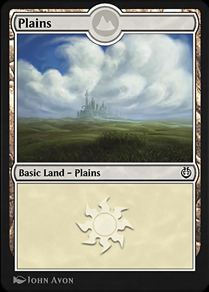 Plains <288> [KLR]