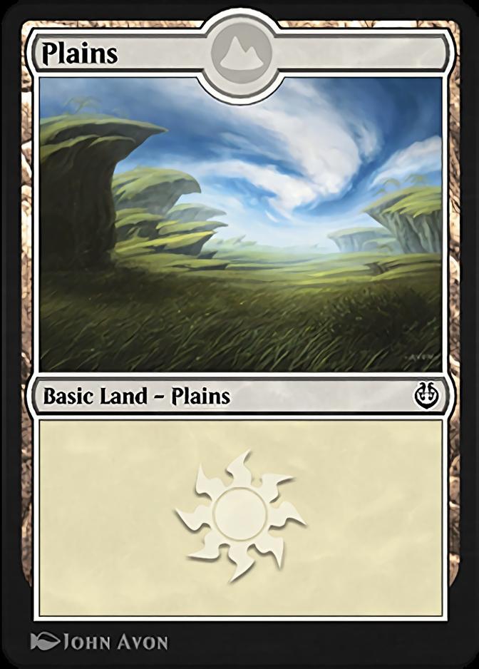 Plains <289> [KLR]