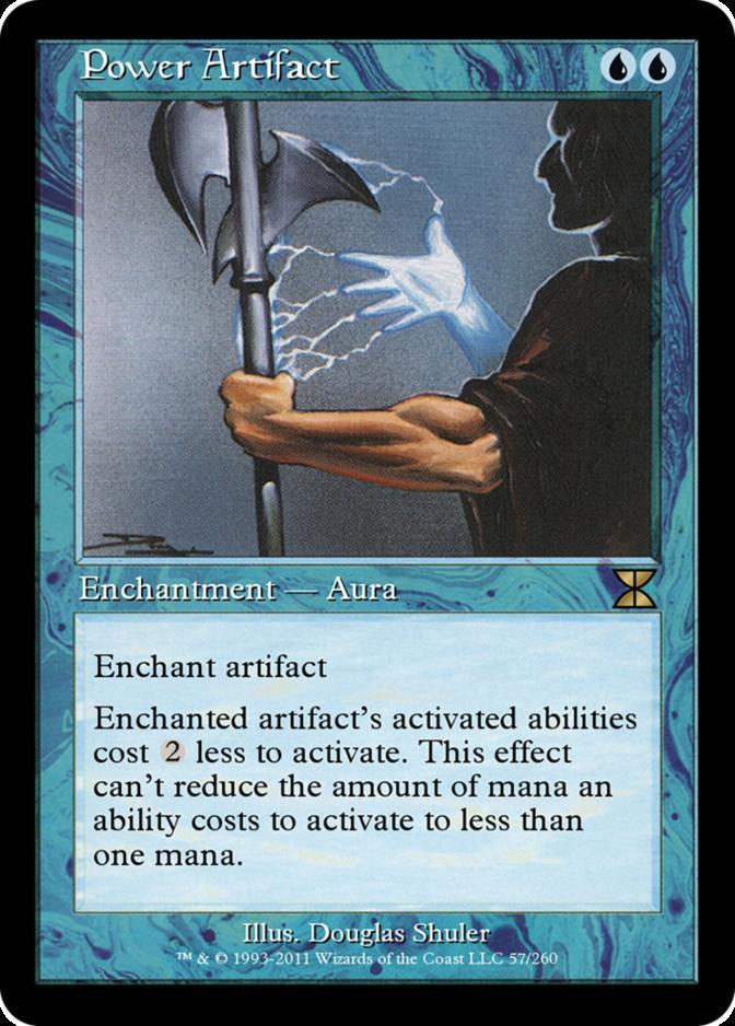 Power Artifact [ME4] (F)