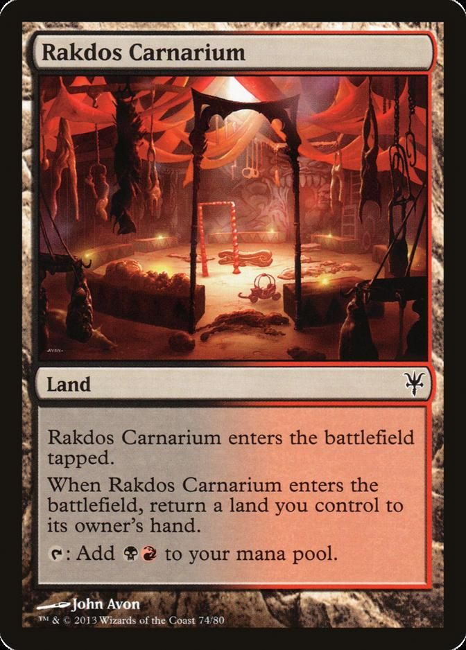 Rakdos Carnarium [DDK]