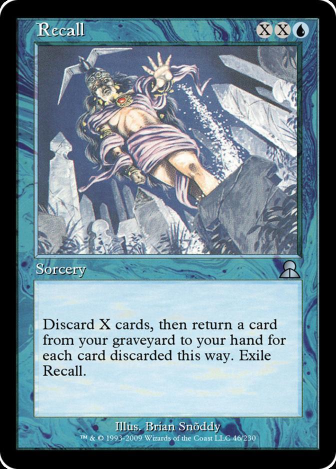 Recall [ME3]