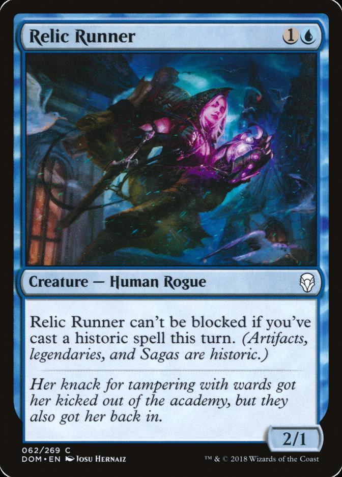 Relic Runner [DOM]