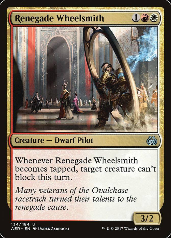 Renegade Wheelsmith [AER]