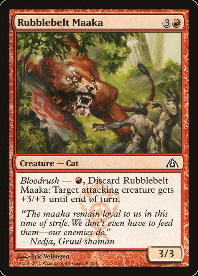Rubblebelt Maaka [DGM] (F)