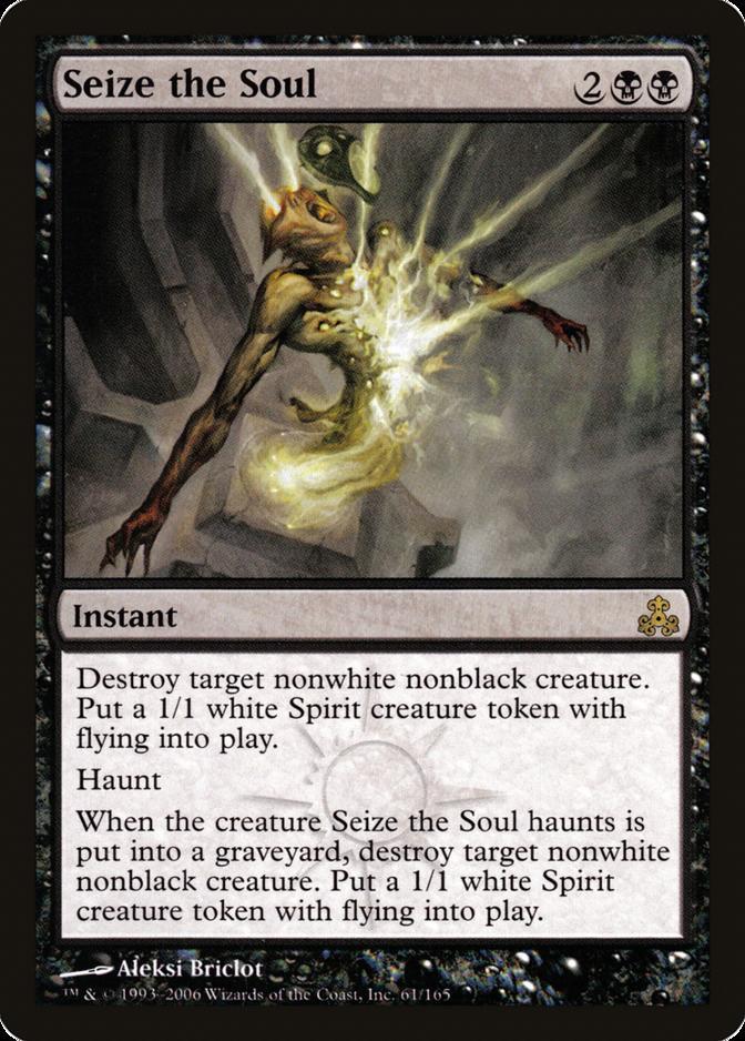 Seize the Soul [GPT]