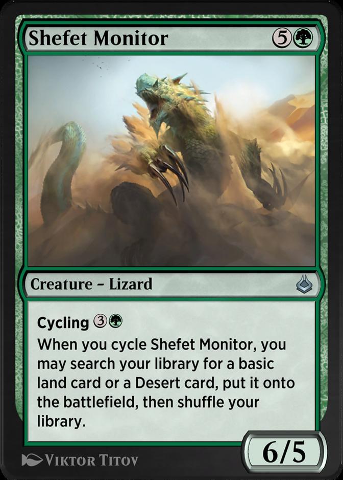 Shefet Monitor [AKR]