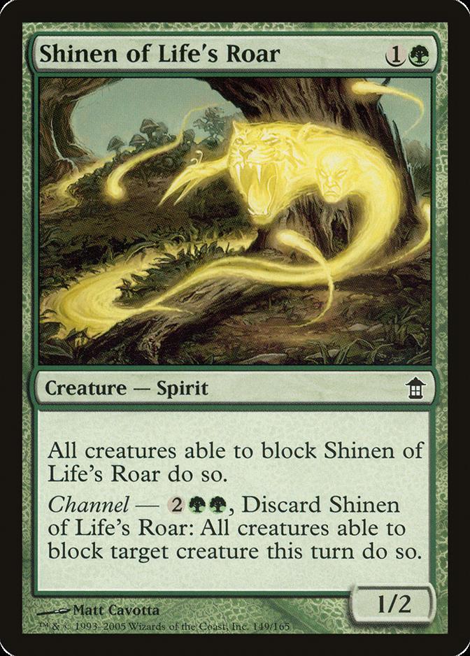 Shinen of Life's Roar [SOK]