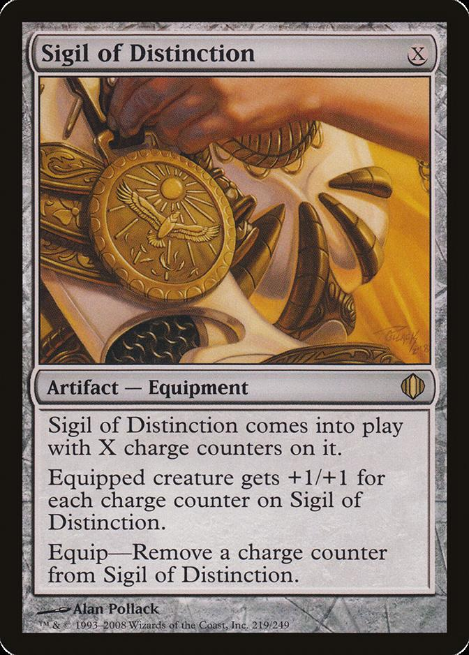 Sigil of Distinction [ALA]